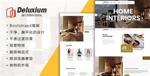 建筑和室内设计业务公司网站HTML模板