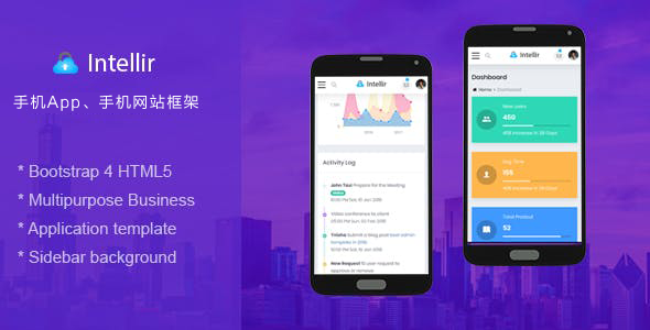 Bootstrap手机App框架手机网站模板