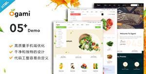 响应式有机食品商城网站HTML5模板