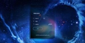 大气炫酷科技粒子动画登录页面html