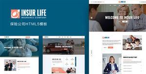 Bootstrap实现的保险公司网站HTML模板