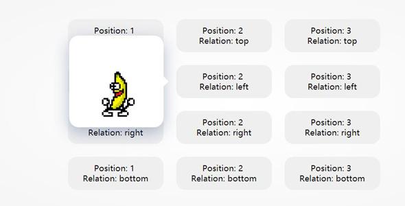 react.js提示气泡tooltip样式