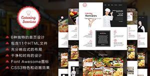 Bootstrap精美餐饮美食酒吧网站模板