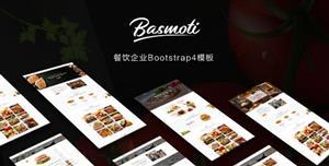 Bootstrap满屏休闲餐饮行业网站模板
