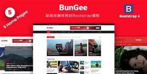 Bootstrap响应式自媒体新闻网站主题模板