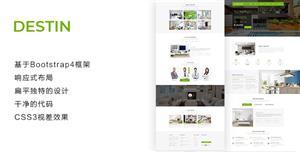 绿色满屏Bootstrap大气房地产网站模板