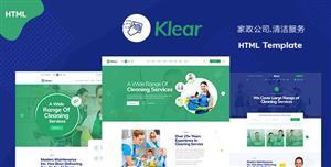 Bootstrap清洁服务家政公司网站模板