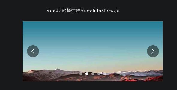 VueJS轮播插件Vueslideshow.js
