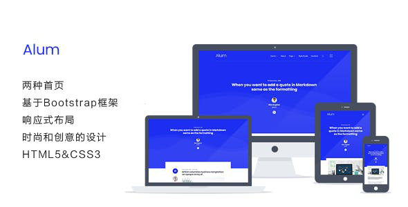 响应式博客网站前端Bootstrap模板