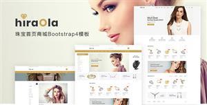 响应式珠宝手镯电商网站HTML模板