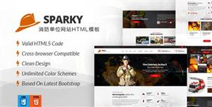 大气Bootstrap消防队网站HTML模板