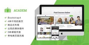 大学校园学院教育网站HTML模板响应式