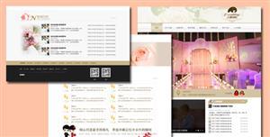 HTML婚慶婚禮活動策劃公司網站前端模板