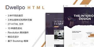 响应设计装修公司网站HTML5前端模板