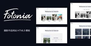 响应式摄影作品集网站HTML5模板