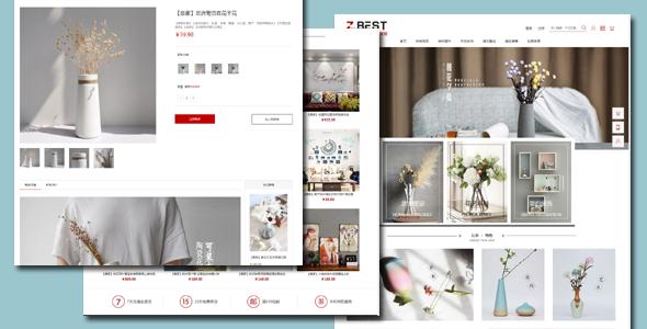 HTML家居饰品电商网站前端模板