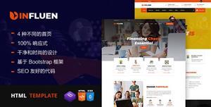 企业金融业务公司网站HTML5模板