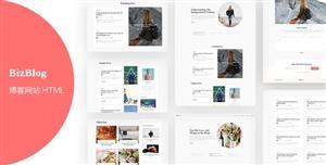 响应式设计博客网站HTML5模板