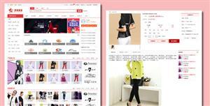 红色的服装商城B2C网站HTML模板