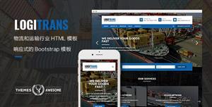 响应式物流和运输公司网站HTML模板