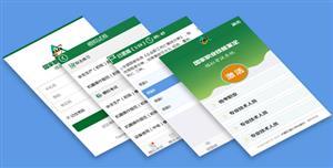 手机端app模拟考试系统html模板