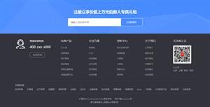 藍色樣式商城網站頁腳代碼