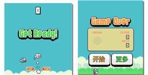 手机版像素小鸟游js戏代码