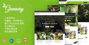 绿色的园艺草坪花园绿化服务HTML5模板