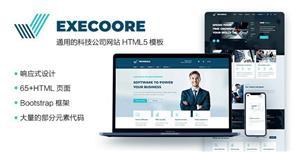 响应式网络科技公司网站HTML5 Bootstrap模板