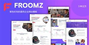 紫色时尚的数字营销企业网站HTML5模板