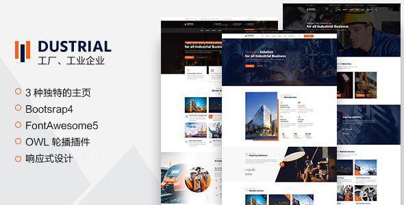 HTML5大气工厂工业企业网站Bootstrap模板源码下载