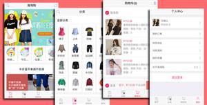 MUI框架实现的手机商城App模板