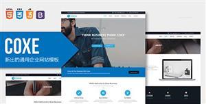 界面设计很漂亮的Bootstrap企业网站模板主题