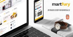 B2C交易市场模板Bootstrap电商网站主题