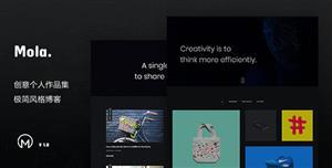 炫酷HTML5黑色個人作品集簡約博客模板