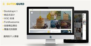 Bootstrap实现精美的通用博客模板框架