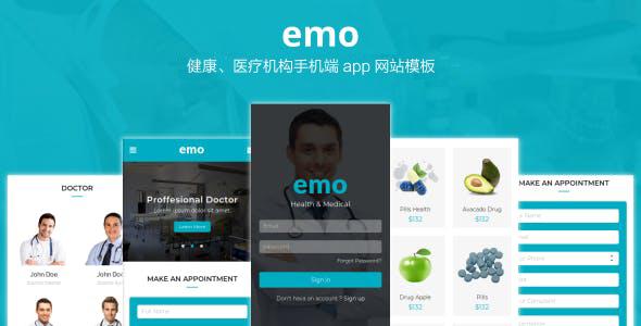 医疗健康机构app手机网站模板框架源码下载