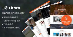 Bootstrap大气精美健身瑜伽类网站模板
