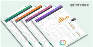 响应式医院门诊管理系统Bootstrap模板
