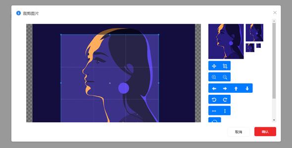 js图片裁剪及压缩整合插件