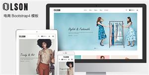 精美Bootstrap时尚用品电商网站模板