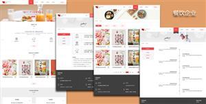 漂亮红色的的HTML餐饮企业网站模板