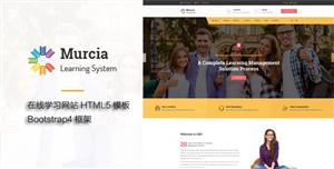 响应式Bootstrap在线教育学习网站HTML5模板