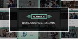 强大的Bootstrap企业网站前端框架UI模板