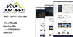 带地图的Bootstrap房产租赁交易网站模板