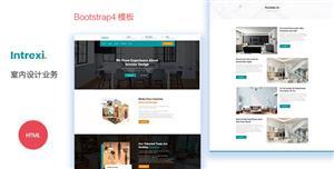 响应式室内设计业务公司HTML模板
