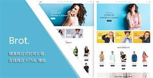 响应式HTML时尚女装在线商店模板UI设计