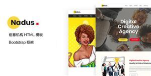 响应HTML5创意机构网站模板公司个人
