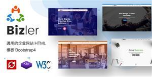 响应式多用途企业网站HTML5模板3种首页