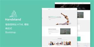 响应式瑜伽馆健身会所网站HTML模板